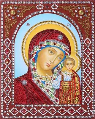 Изображение Пресвятая Богородица Казанская