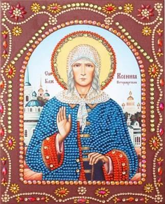 Изображение Святая Блаженная Ксения Петербургская
