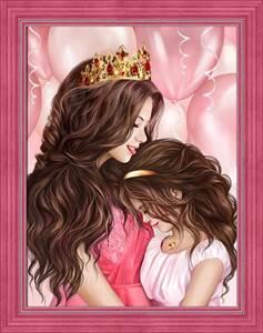 Изображение Моя принцесса