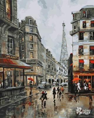 Изображение Парижские будни