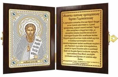 Изображение Икона Святой Преподобный Сергий Радонежский