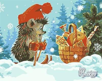 Изображение Корзинка с подарками