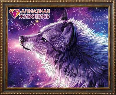 Изображение Душа волка