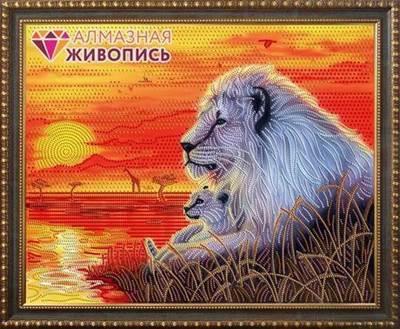 Изображение Отец и сын