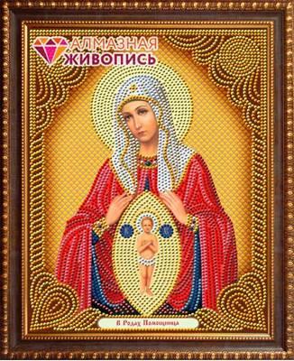 Изображение Икона Помощница в Родах