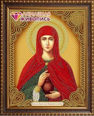 Изображение Икона Святая Анастасия Узорешительница