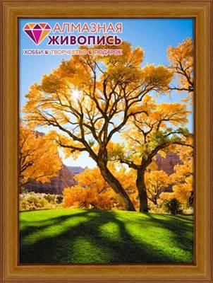 Изображение Осеннее дерево