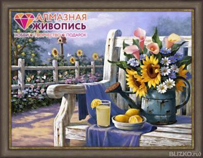 Изображение Садовый натюрморт