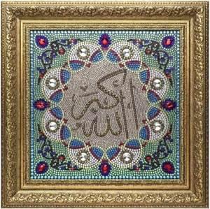 Изображение Аллаху Акбар