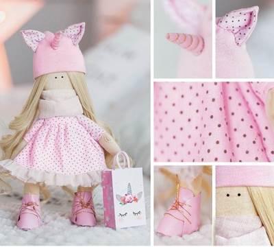 Изображение Мягкая кукла Корни