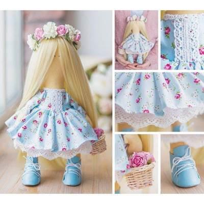 Изображение Мягкая кукла Майя