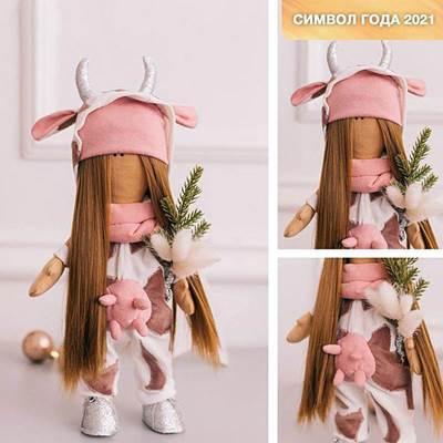 Изображение Мягкая кукла Лулу