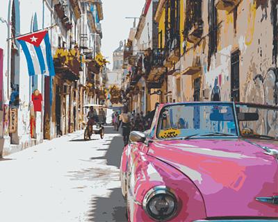 Изображение День на Кубе