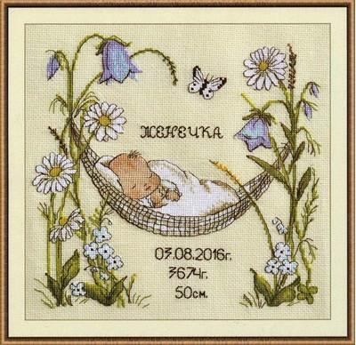 Изображение Наш цветочек