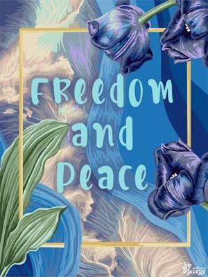 Изображение Свобода и спокойствие