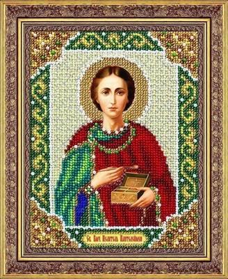 Изображение Святой Целитель Пантелеймон