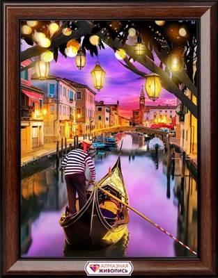 Изображение Венецианский закат