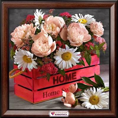 Изображение Букет домашнее тепло