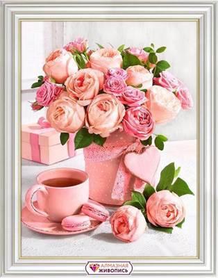 Изображение Букет розовое чаепитие
